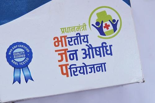 How To Apply For Pradhan Mantri Jan Aushadhi Kendra?